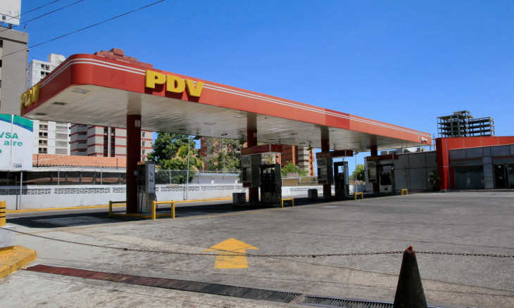 An empty gas station is seen after an order to close it at the border state of Zulia in response to the spread of coronavirus disease (COVID-19) in Maracaibo