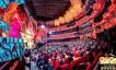 CCTV Gala 2020