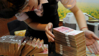 China cash supply