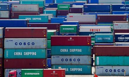 China Customs