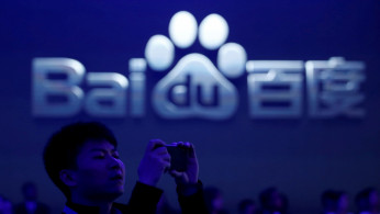 Baidu Earnings