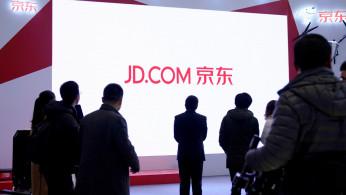 JD.com Earnings