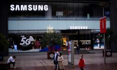 Samsung Q1 Earnings