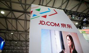 JD Digits IPO