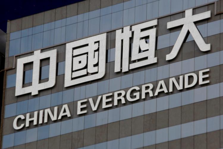 China Evergrande