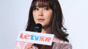 Gan Wei