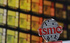 Taiwan Semiconductor Manufacturing Co