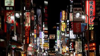 Nightlife district of Kabukicho, Tokyo, Japan