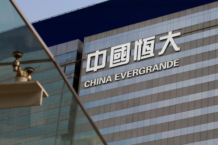 Evergrande Health Industry Group