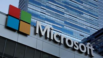 Microsoft Windows 10 Insider Preview Build 20206