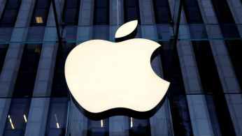 Japanese authorities probes Apple over App Store policies