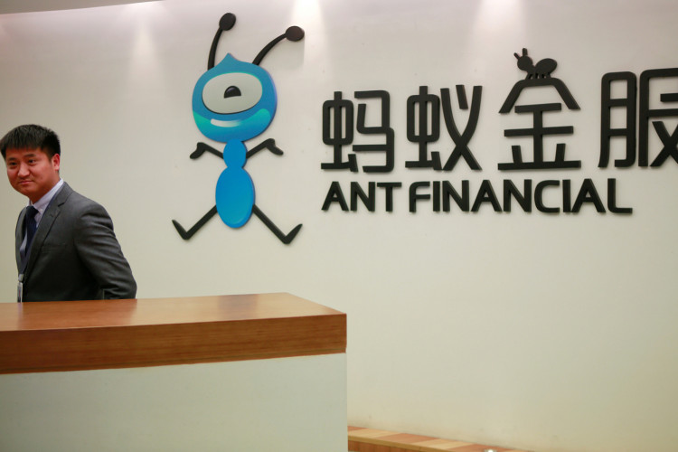 Ant Financial Services Group