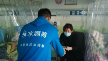 Waterdrop staff in hospital promoting its service