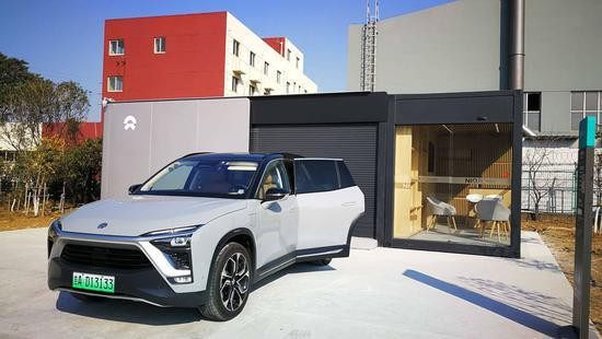 NIO battery exchange station