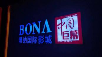 Bona Cinema