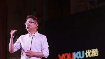 Yang Weidong, the former president of Youku business group,