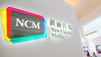 New Classics Media