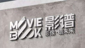 Moviebook Technology