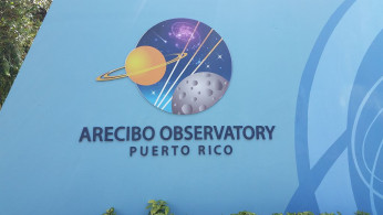 Logo of the observatory at the entrance gate