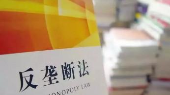 China Anti-Monopoly Law