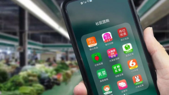 Community Group Buying Apps in China