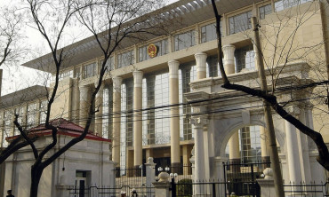 Supreme People's Court of China