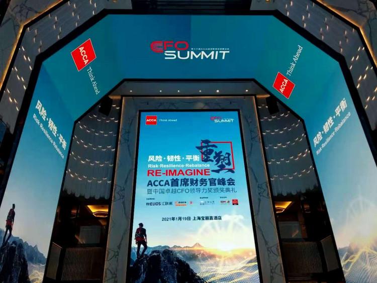 ACCA CFO Summit