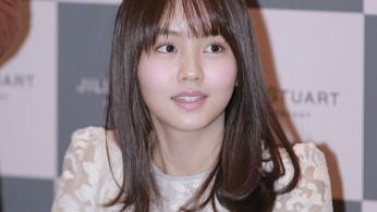 Kim So Hyu