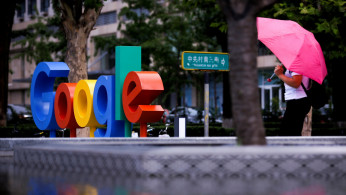 FILE PHOTO: The brand logo of Alphabet Inc's Google is seen outside its office in Beijing, China, August 8, 2018.