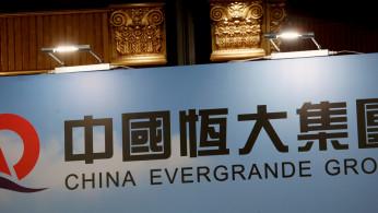 Chinese Regulators Summon Evergrande Execs, Warn On Debt Risks
