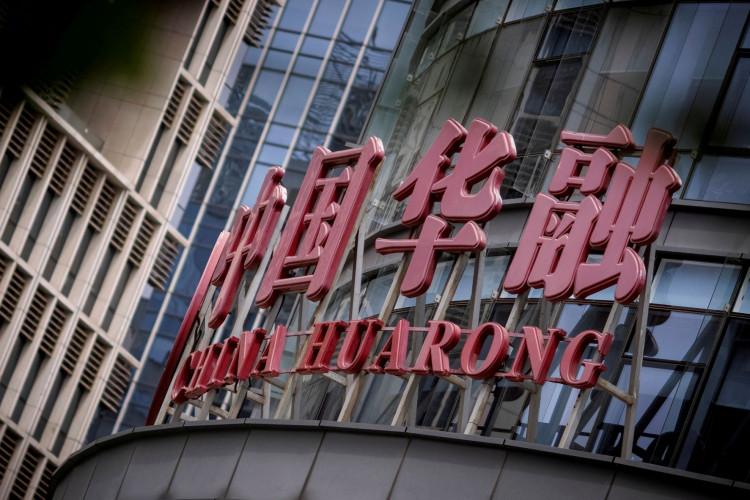 China Huarong